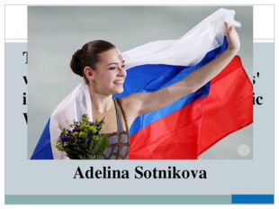 The Russian figure skater who won the gold medal in the ladies' individual ev