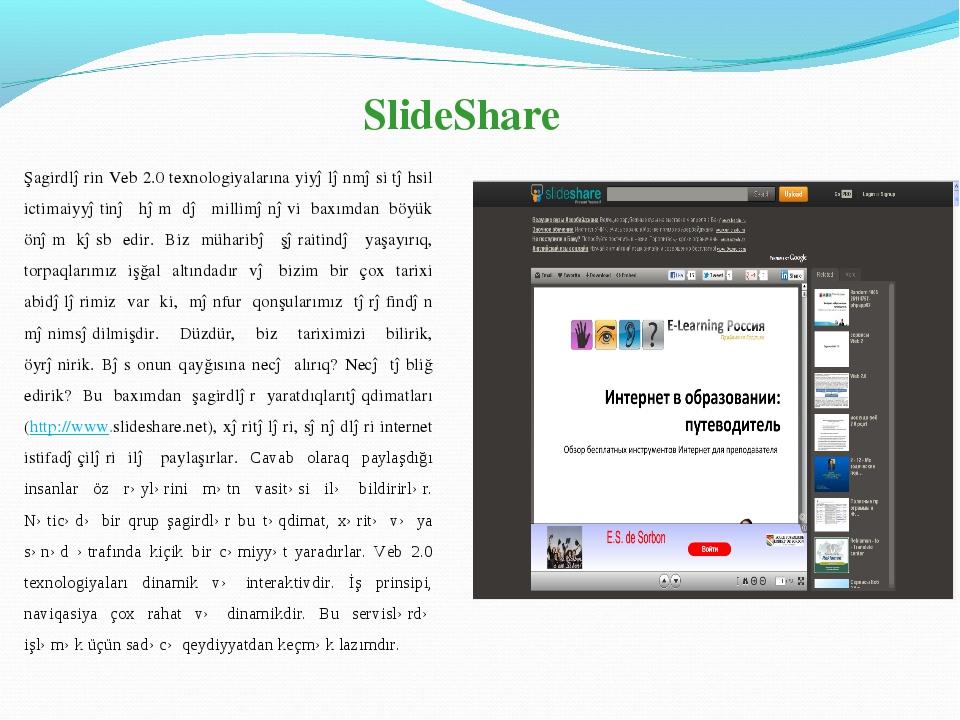 SlideShare Şagirdlərin Veb 2.0 texnologiyalarına yiyələnməsi təhsil ictimaiy...