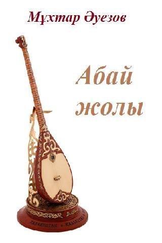 http://cs405130.vk.me/v405130250/6e90/38rvnVl4UMY.jpg