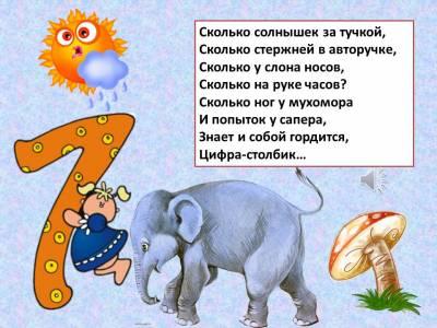 http://dompolnajachasa.at.ua/_pu/23/s47340263.jpg