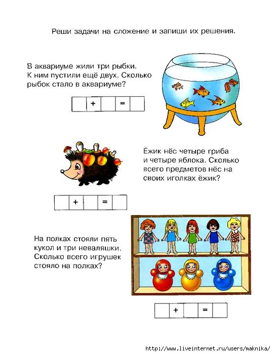 http://img0.liveinternet.ru/images/attach/c/7/95/168/95168950_large_cifryichisla5_6_Page_14_.jpg