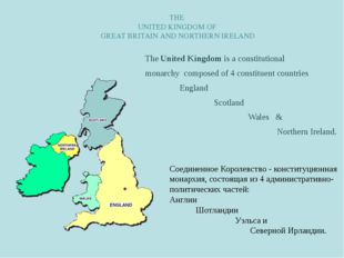 THE UNITED KINGDOM OF GREAT BRITAIN AND NORTHERN IRELAND The United Kingdom i