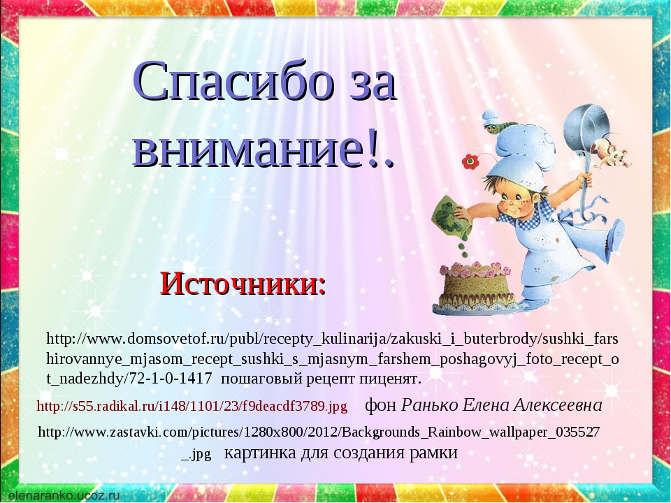 http://s55.radikal.ru/i148/1101/23/f9deacdf3789.jpg фон Ранько Елена Алексеев...