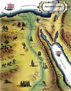 Древний Египет - Клуб учителей истории