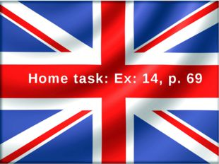 Home task: Ex: 14, p. 69