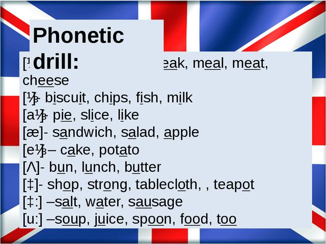 [ɪ:]- sweet, tea, tea-break, meal, meat, cheese [ɪ]- biscuit, chips, fish, m...