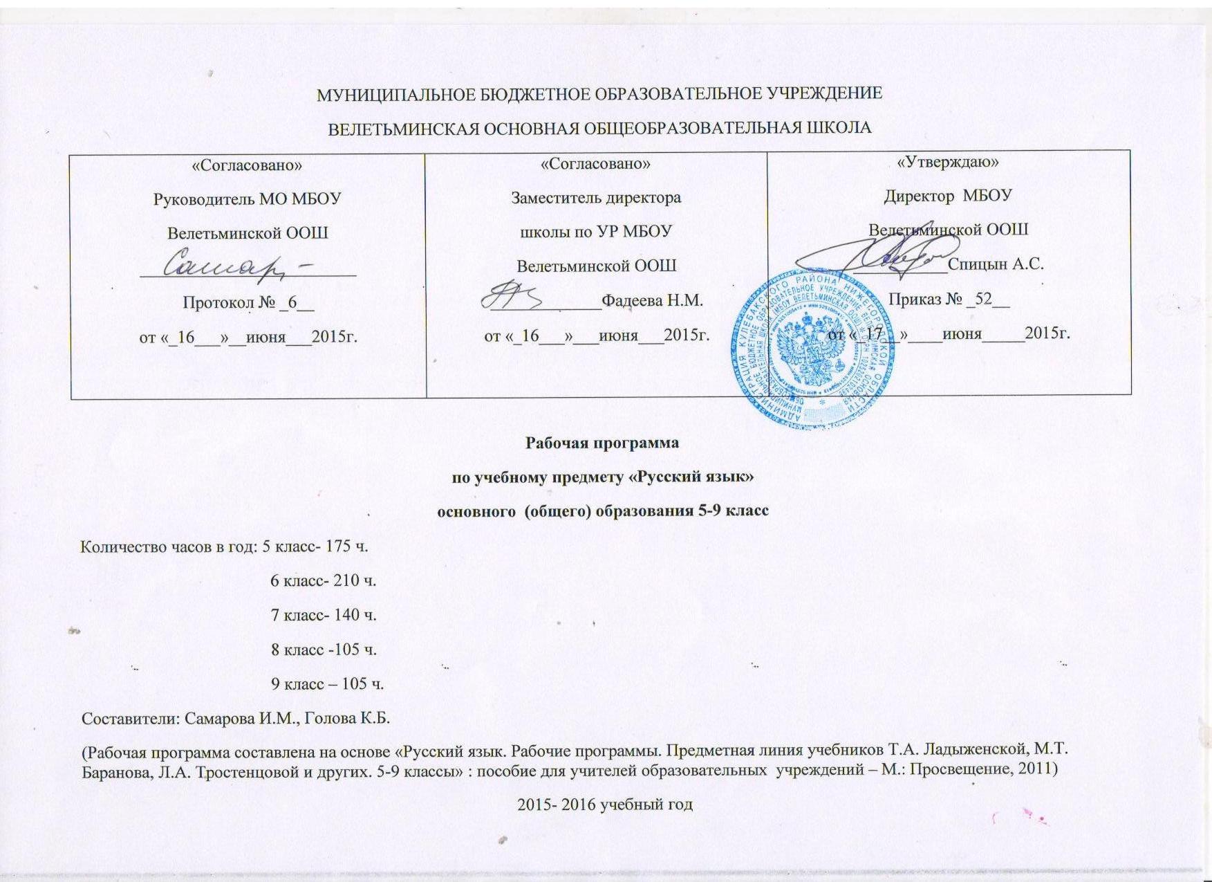 C:\Documents and Settings\User\Рабочий стол\Кристина\1.jpg