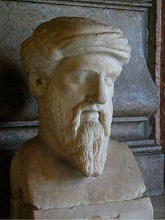 Пифагор - скульптура великого мыслителя