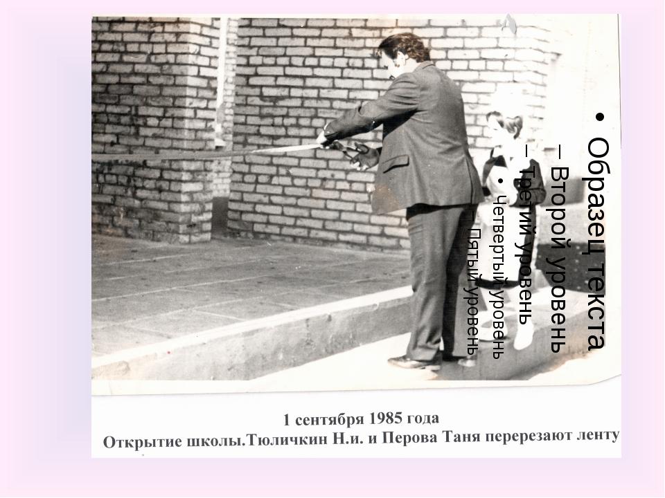Барсукова
