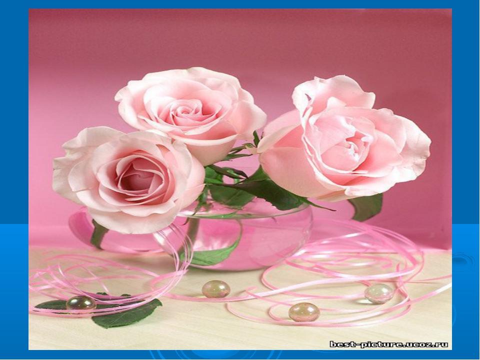 Открытка поздравление с цветами с анимацией, открытки сентября