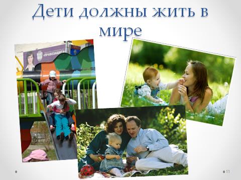 hello_html_m2fb238f1.png