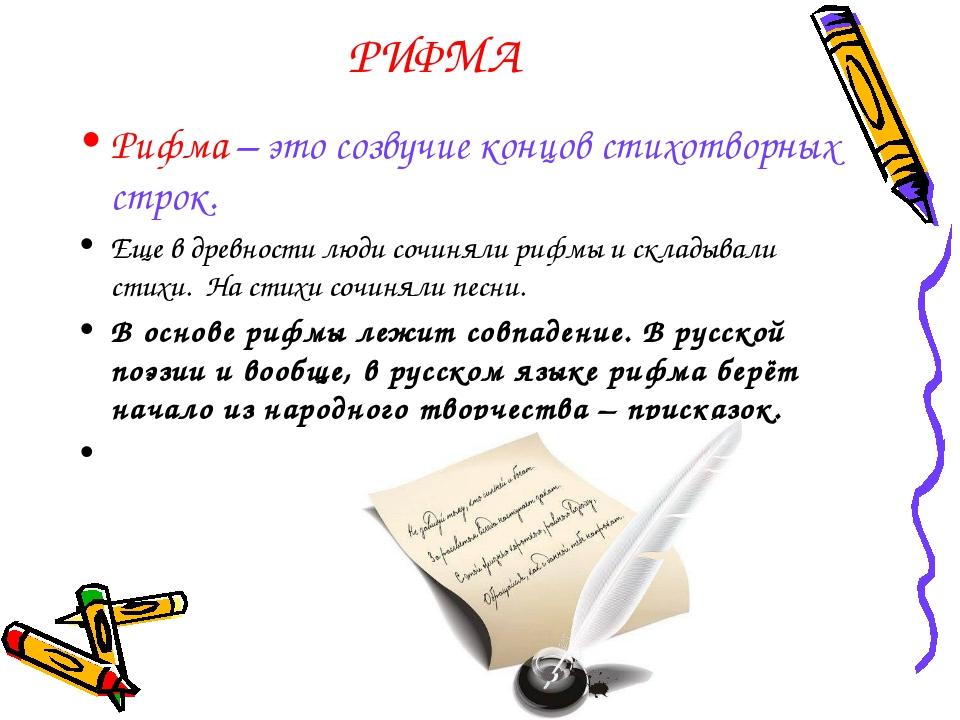 Как сделать проект по русскому 950