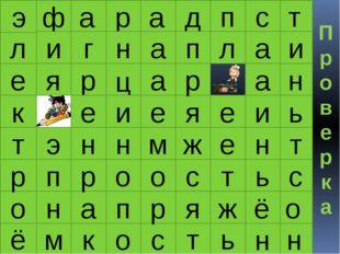Источники: Тихомирова С.А. «Физика 10» , Москва, «Мнемозина», http://nullsqui