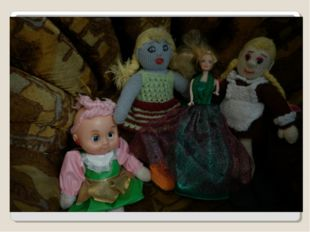 Кукла как игрушка
