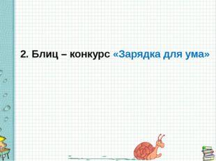 Вопросы Как звали Ломоносова? (Михаил Васильевич) О каком математическом изоб