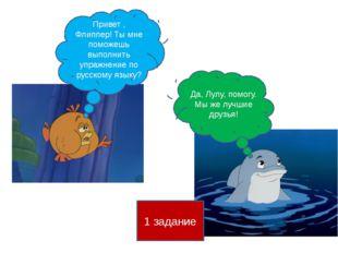 Выпишите глаголы в единственном числе ___________________ ___________________