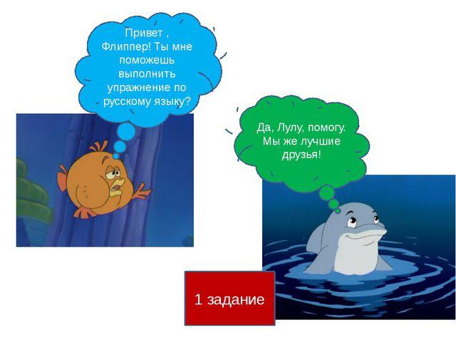 Выпишите глаголы в единственном числе ___________________ ___________________...