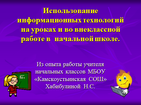 hello_html_1aa43605.png