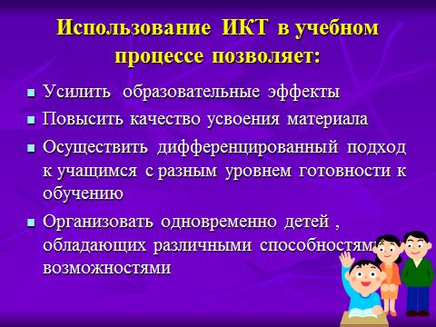 hello_html_36e21c5e.png