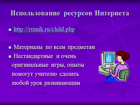 hello_html_m16d72022.png