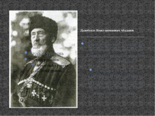 самый известный полководец из осетин, начальник 2-й Кавказской казачьей диви
