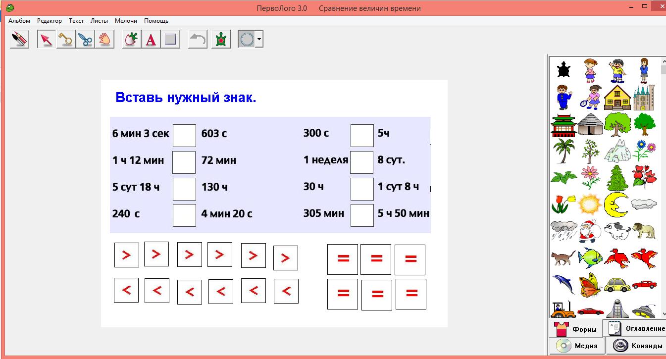 hello_html_m5eb02ae6.png