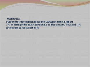 Homework. Find more information about the USA and make a report. Try to chan