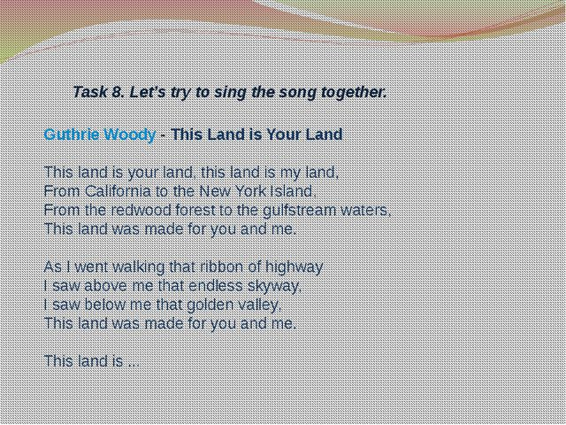 Task 8. Let's try to sing the song together. Guthrie Woody- This Land is You...