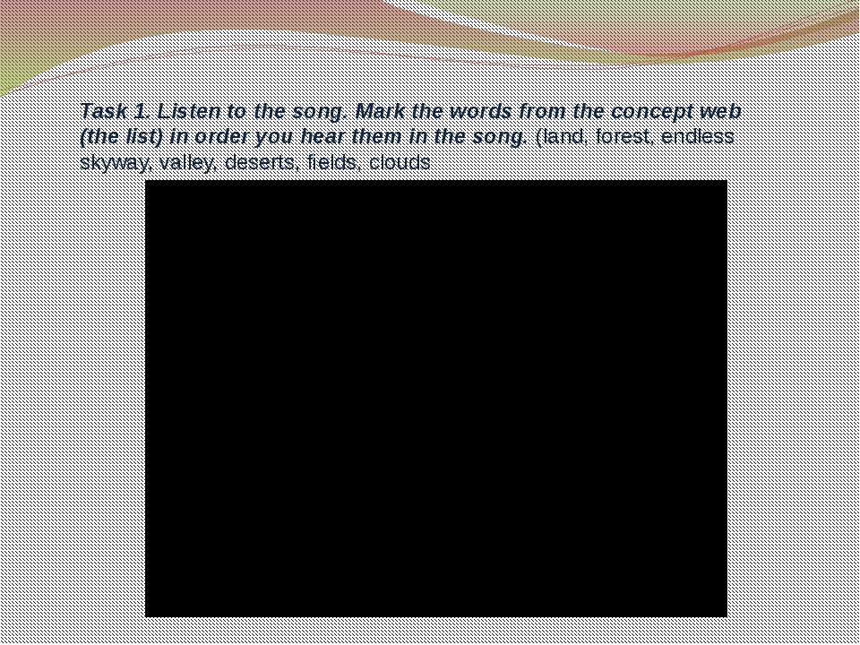 Task 1. Listen to the song. Mark the words from the concept web (the list) in...