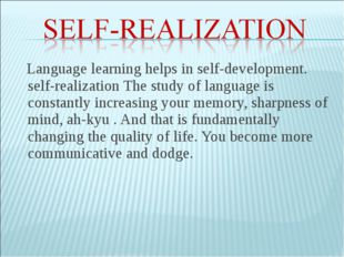 Language learning helps in self-development. self-realization The study of la