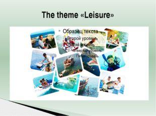 The theme «Leisure»