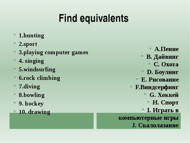 Find equivalents 1.hunting 2.sport 3.playing computer games 4. singing 5.wind...