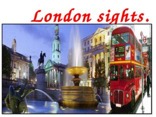 London sights. Достопримечательности Лондона.