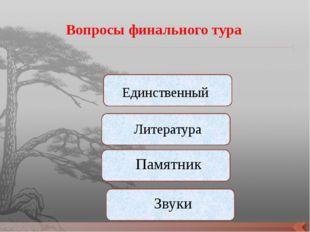 События 40 Сколько попыток прорыва блокады было предпринято советским командо