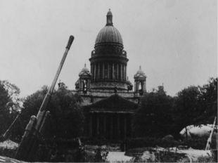 Блокада в цифрах 40 Когда началась блокада Ленинграда ? 8 сентября 1941 года