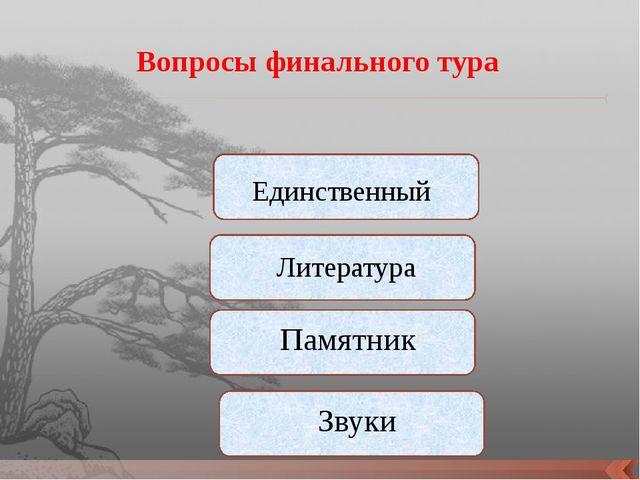 События 40 Сколько попыток прорыва блокады было предпринято советским командо...