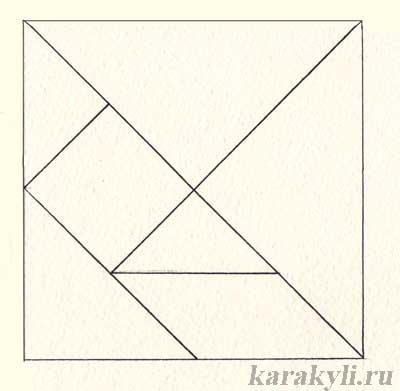 http://www.karakyli.ru/wp-content/uploads/2014/07/tangram22.jpg