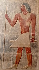 http://upload.wikimedia.org/wikipedia/commons/thumb/b/b6/Vizier_Kagemni_-_5th_and_6th_dynasty_of_Egypt.jpg/150px-Vizier_Kagemni_-_5th_and_6th_dynasty_of_Egypt.jpg