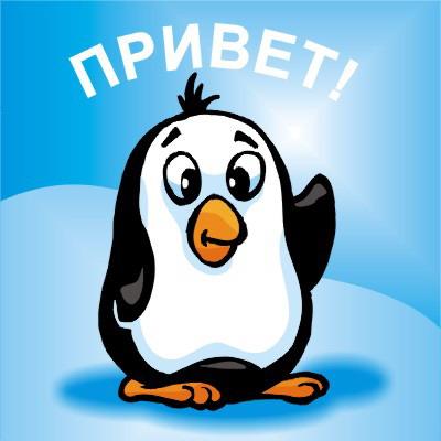 hello_html_7b4439a3.jpg