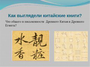 Кто такой Конфуций? Чему он учил? Учитесь! Когда человек перестает учиться, о