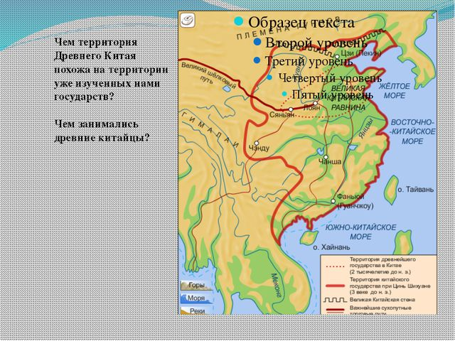 Как выглядели китайские книги? Что общего в письменности Древнего Китая и Дре...