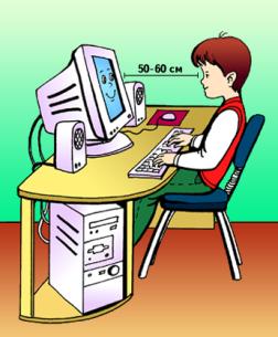D:\інформатика\Stupenki_k_informatike\Stupen'ki_k_informatike\Правила безпеки\04B.BMP