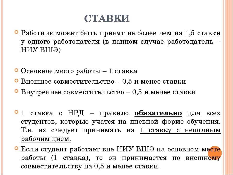 курс работать на 2 ставки это автобусов Екатеринбург-Касли: