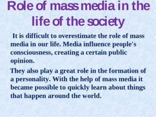 Role of mass media in the life of the society It is difficult to overestimate
