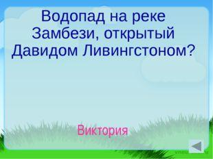 Река берущая начало на Ставропольской возвышенности, протекает по Изобильненс