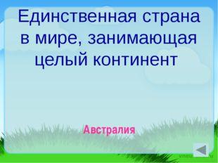 Поселок энергетиков в Ставропольском крае Солнечнодольск