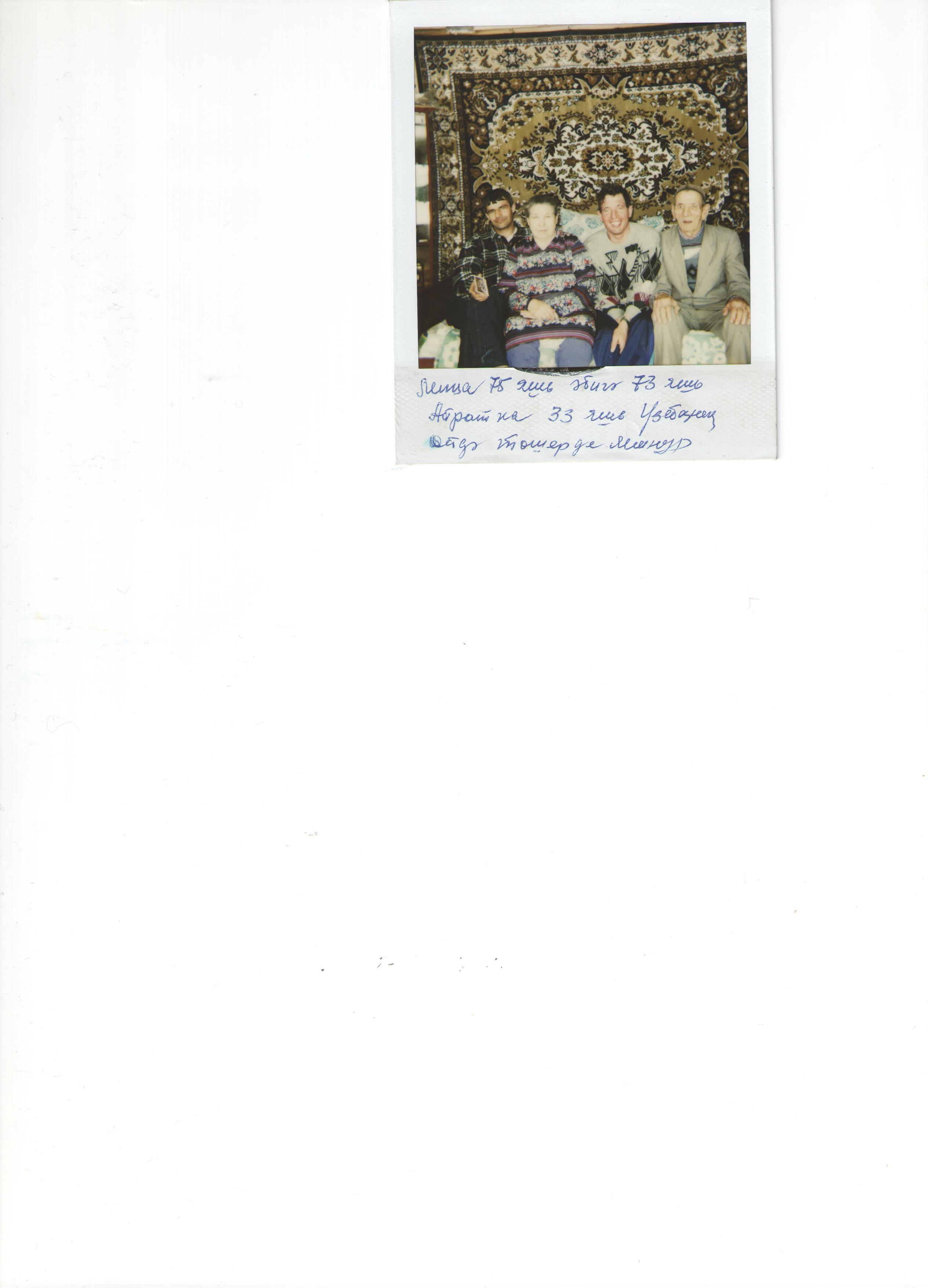 C:\Users\1978\Documents\Scanned Documents\Рисунок (17).jpg