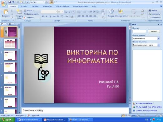 hello_html_40c7b6a3.jpg