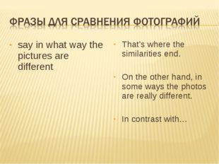 say in what way the pictures are different That's where the similarities end.