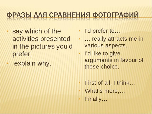 say which of the activities presented in the pictures you'd prefer; explain w...